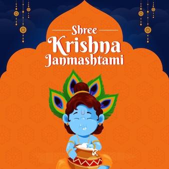 Diseño de banner de la plantilla del festival indio shree krishna janmashtami