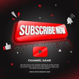Diseño de banner de promoción de suscripción ahora de youtube