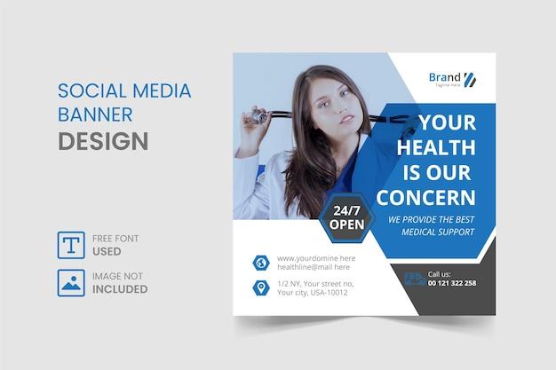 Diseño de banner y publicación de instagram de redes sociales médicas