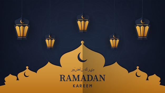 Diseño de banner de ramadán kareem. fondo islámico