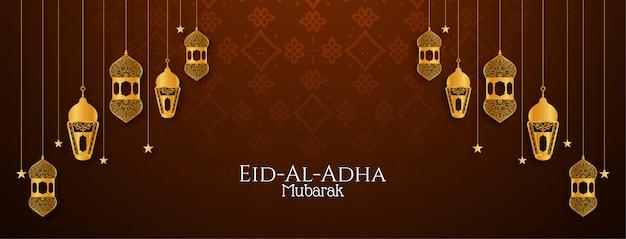 Diseño de banner religioso decorativo eid al adha mubarak