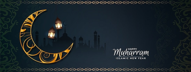 Diseño de banner religioso islámico feliz muharram