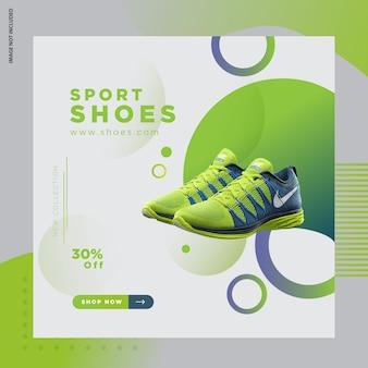 Diseño de banner de super venta de zapatos.