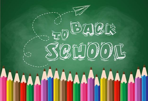 Diseño de banner de vector de regreso a la escuela