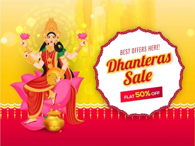 Diseño de banner de venta de dhanteras con oferta de descuento del 50% e ilustración de la diosa lakshmi maa
