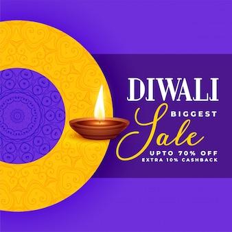 Diseño de banner de venta de diwali creativo en tema púrpura