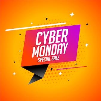 Diseño de banner de venta especial de ciber lunes moderno