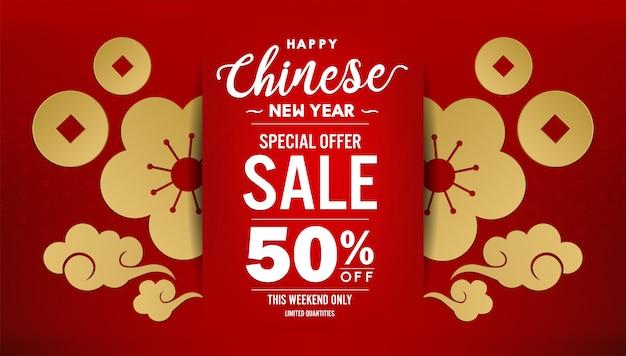 Diseño de banner de venta de feliz año nuevo chino 2020 [traducción del idioma - feliz año nuevo]