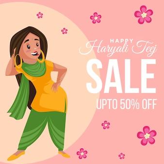 Diseño de banner de venta feliz haryali teej