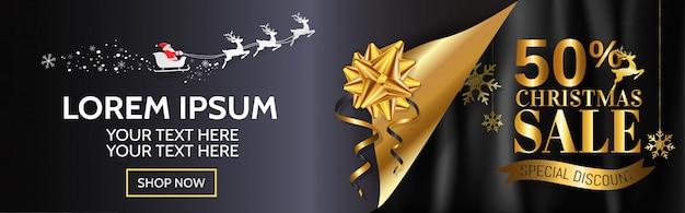 Diseño de banner de venta de navidad para web.