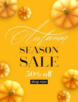 Diseño de banner venta de otoño. diseño de cartel de otoño con calabaza. ilustración de vector eps10