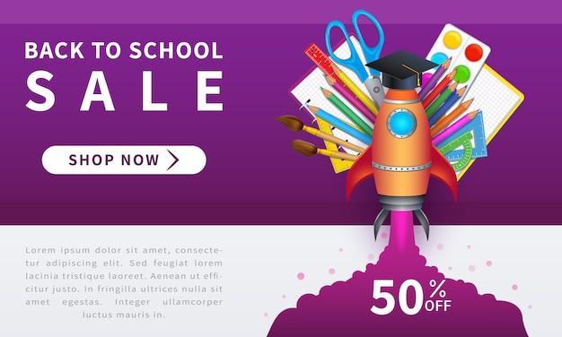 Diseño de banner de venta de regreso a la escuela con artículos educativos