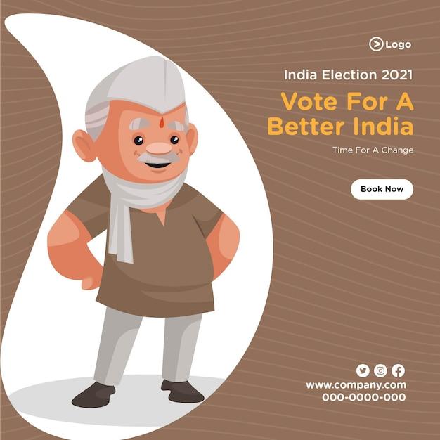 Diseño de banner de voto por una mejor elección en india 2021