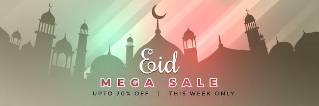 Diseño de banner web eid mubarak con detalles de oferta y venta