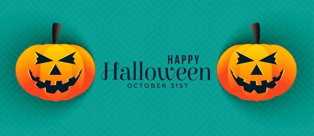 Diseño de banners de calabaza de halloween feliz
