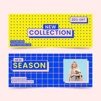 Diseño de banners de nueva colección