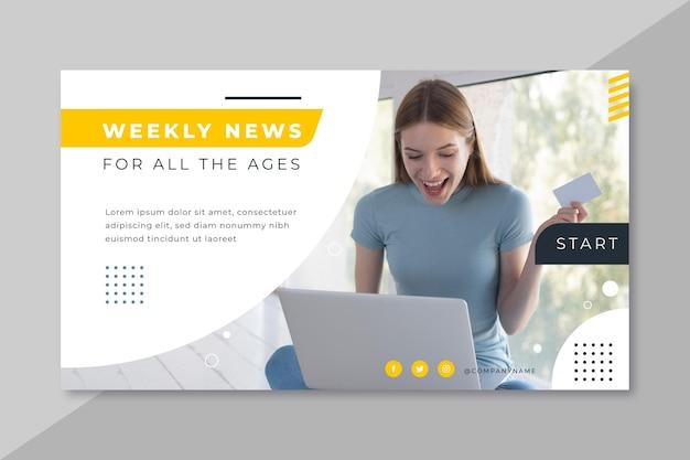 Diseño de blog de banner de noticias
