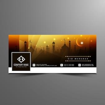 Diseño brilloso de eid mubarak para la timeline de facebook