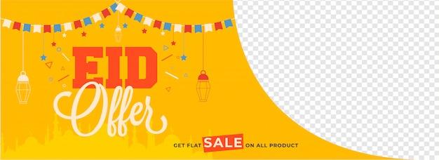 Diseño de cabecera o banner eid sale con espacio dado para sus productos