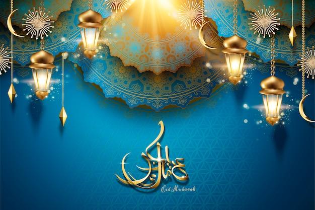 Diseño de caligrafía eid mubarak