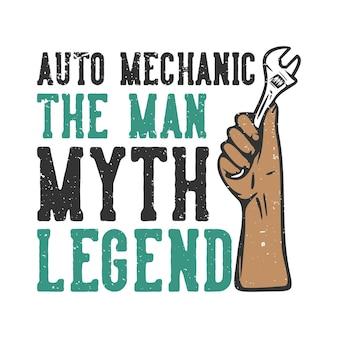 Diseño de camiseta lema tipografía mecánico de automóviles la leyenda del mito del hombre con la ilustración de la vendimia de la llave de agarre de la mano
