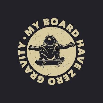 Diseño de camiseta mi tabla tiene gravedad cero con astronauta montando patineta ilustración vintage