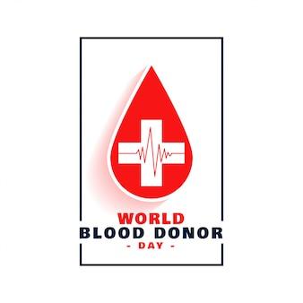 Diseño del cartel del concepto del día internacional de la donación mundial