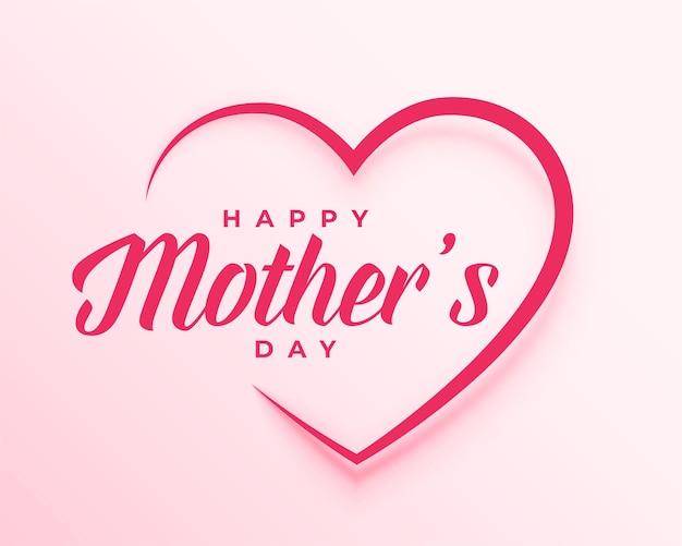 Diseño de cartel del día de la madre con corazón.