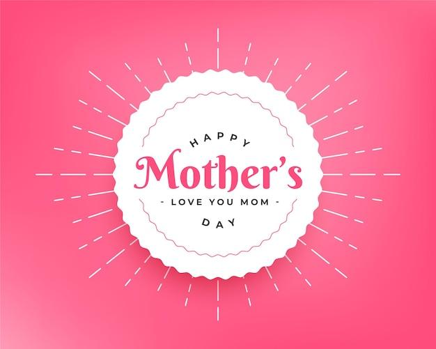 Diseño de cartel de evento de feliz día de la madre