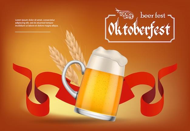 Diseño del cartel del festival de la cerveza octoberfest