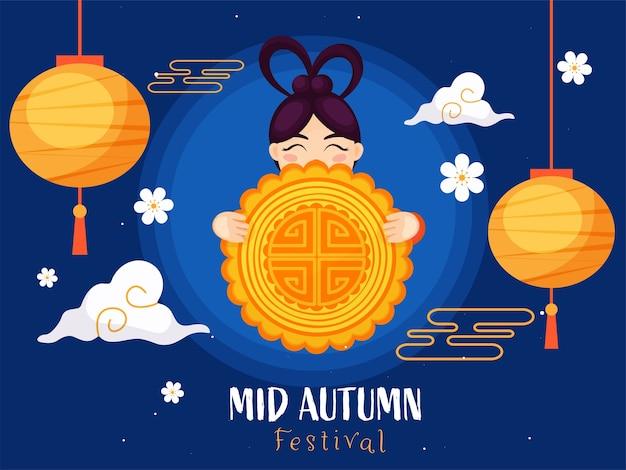 Diseño de cartel del festival del medio otoño con una niña china sosteniendo un pastel de luna, flores, nubes y linternas colgantes decoradas sobre fondo azul.