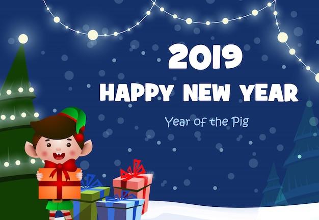Diseño de cartel festivo de año nuevo