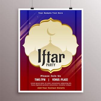 Diseño de cartel de fiesta iftar de estilo árabe