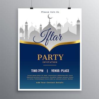 Diseño de cartel de fiesta iftar.