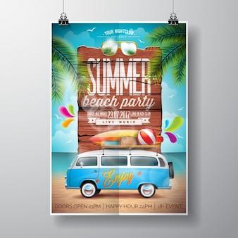 Diseño de cartel de fiesta de verano