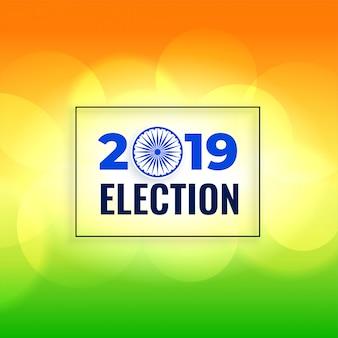 Diseño de cartel de fondo de elección general