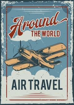 Diseño de cartel con ilustración de avión en el cielo azul