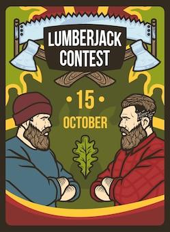 Diseño de cartel con ilustración de dos leñadores de pie uno frente al otro, con ejes sobre sus cabezas.