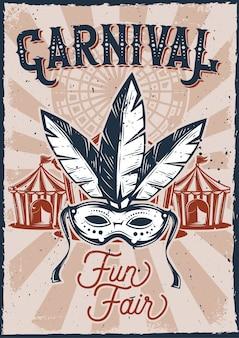 Diseño de cartel con ilustración de una máscara de carnaval y una carpa.