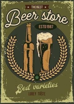 Diseño de cartel con ilustración de publicidad de tienda de cerveza.