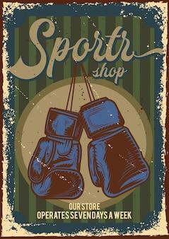 Diseño de cartel con ilustración de publicidad de tienda de deportes.