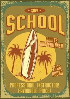 Diseño de cartel con ilustración de una tabla de surf y palmeras.