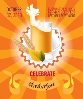 Diseño de cartel naranja festivo de octoberfest