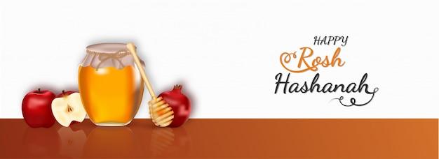 Diseño de cartel o banner de rosh hashaná