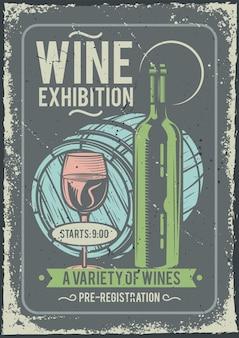 Diseño de cartel publicitario con ilustración de una botella de vino y una copa y un barril