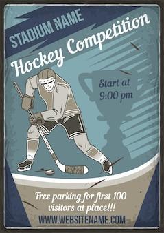 Diseño de cartel publicitario con ilustración de jugador de hockey