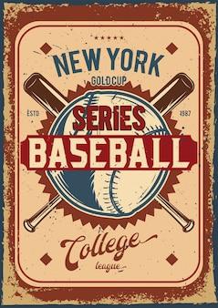 Diseño de cartel publicitario con ilustración de pelota y palos de béisbol