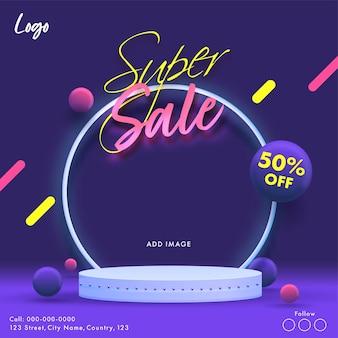 Diseño de cartel de super venta con oferta de 50% de descuento sobre fondo morado