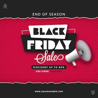 Diseño de cartel de venta de viernes negro con oferta de 60% de descuento, altavoz sobre fondo de papel rasgado rojo y negro.