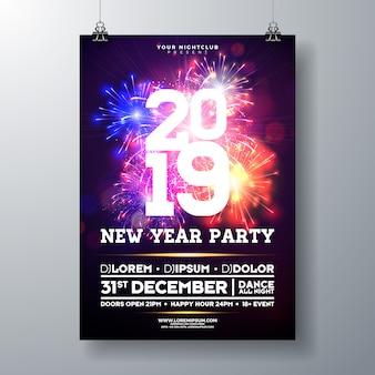 Diseño de carteles de celebración de fiesta de año nuevo 2019